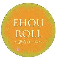 節分シール☆ EHOUROLL恵方巻き 30㎜×30㎜GY168 300枚