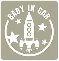 imoninn BABY in car ステッカー 【マグネットタイプ】 No.15 ロケット (グレー色)