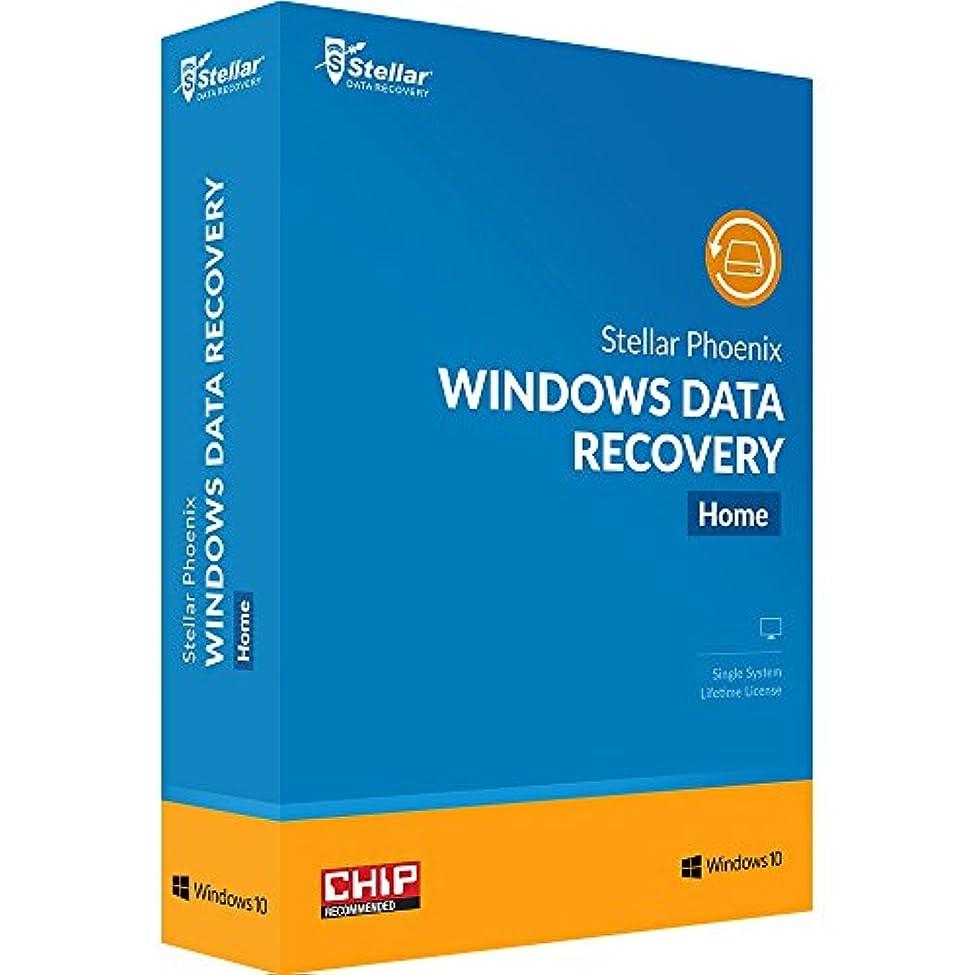 コーナーポーター誘惑Professional Data Recovery データ復元 日本語無料体験
