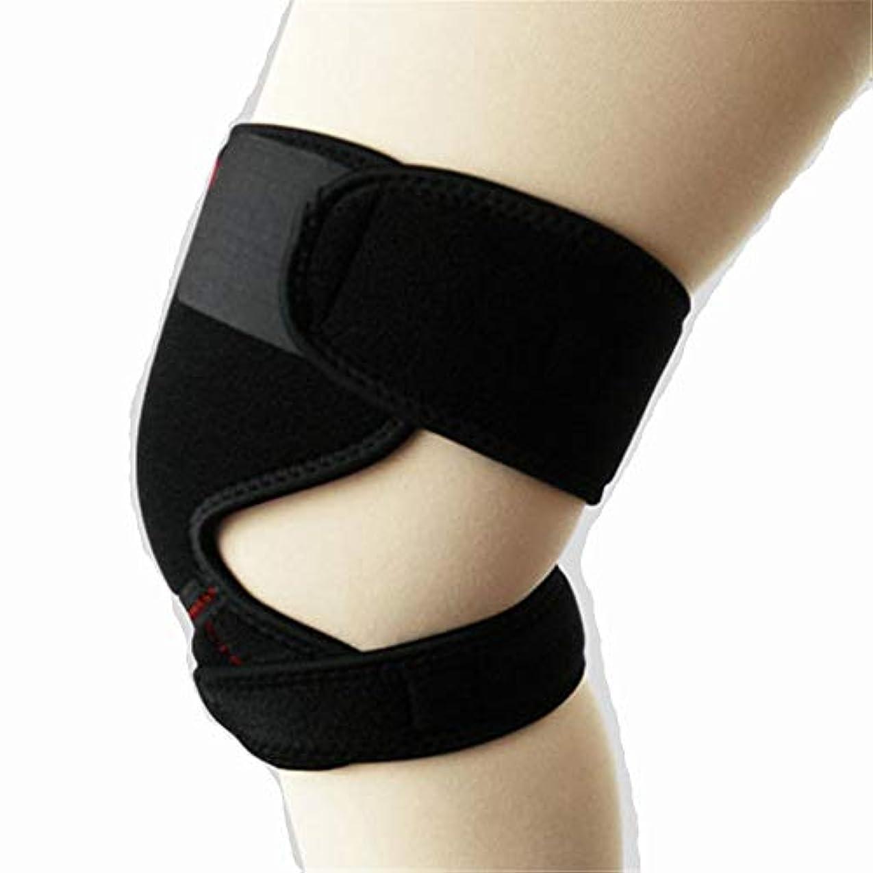 識別明らかトレース痛みを軽減する傷害の回復バスケットボールとその他のスポーツ1本のひざ掛けサポート圧縮スリーブを実行する