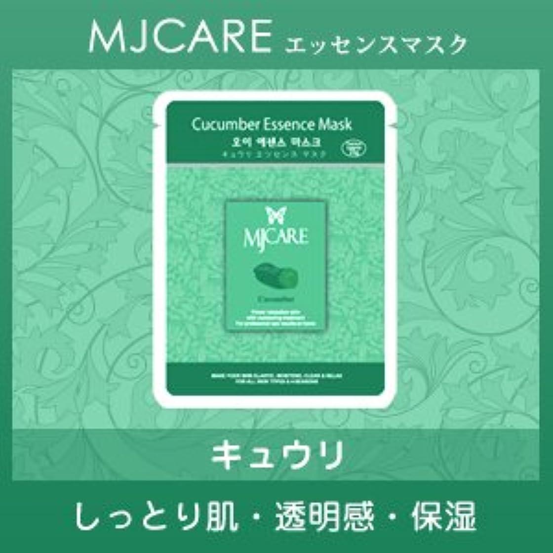 資本ステージ談話MJCARE (エムジェイケア) キュウリ エッセンスマスク