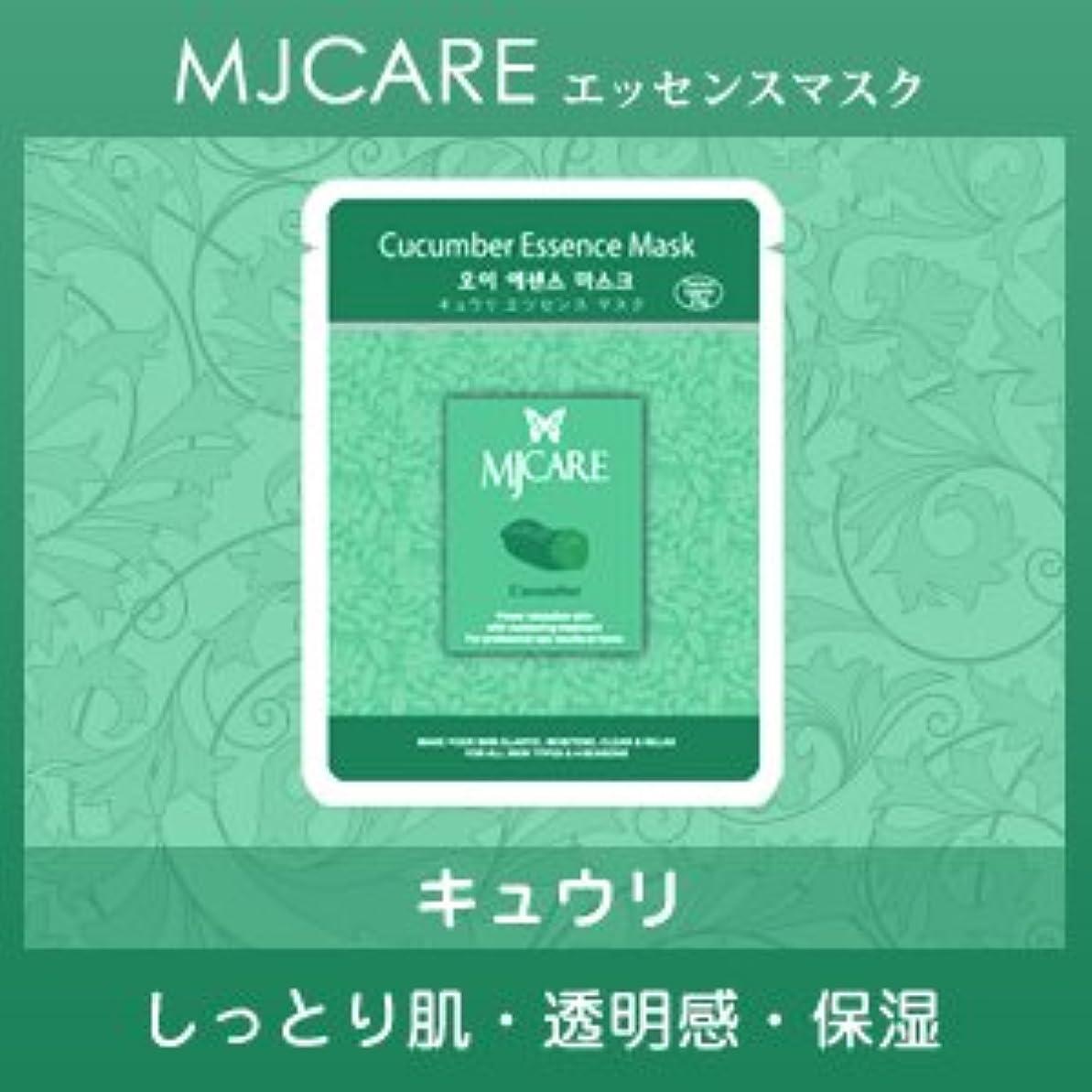 提供するダニ上院MJCARE (エムジェイケア) キュウリ エッセンスマスク