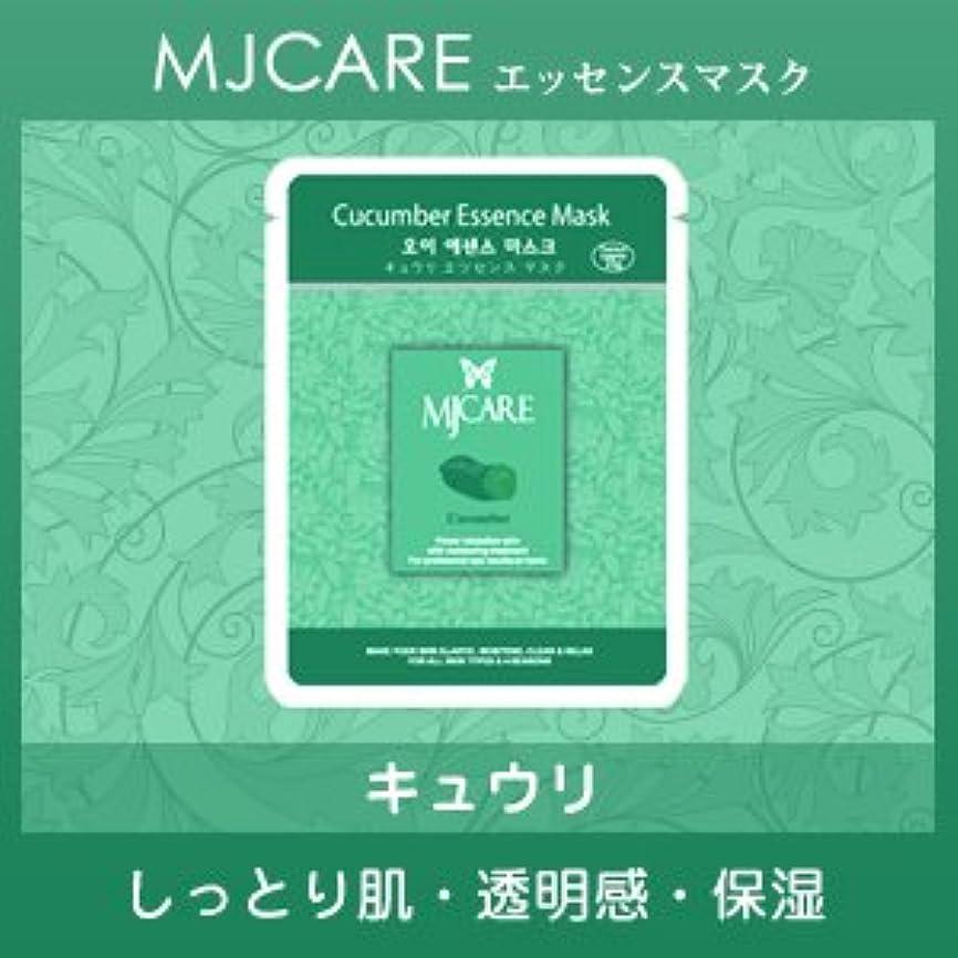 原点繰り返す祝福するMJCARE (エムジェイケア) キュウリ エッセンスマスク