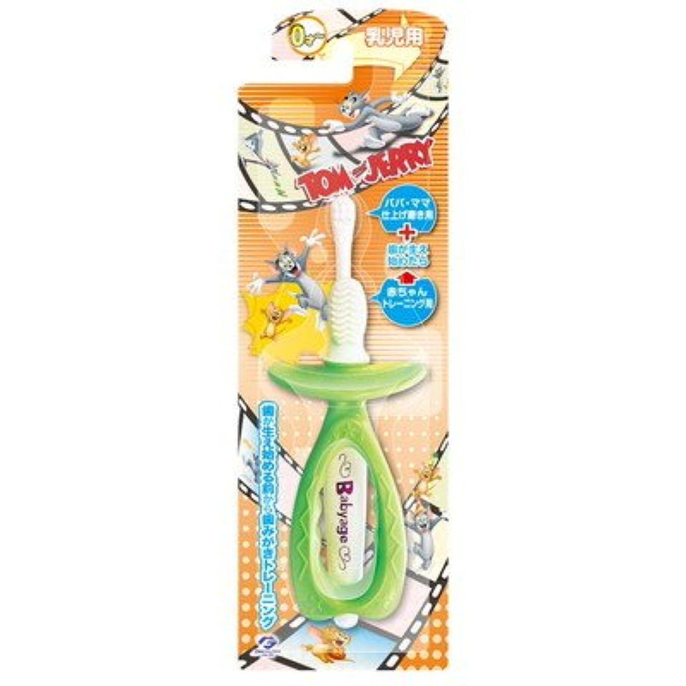 メイド最高クルージャックスデンタルプロベビーエイジ歯ブラシ 2本セット【6本セット】