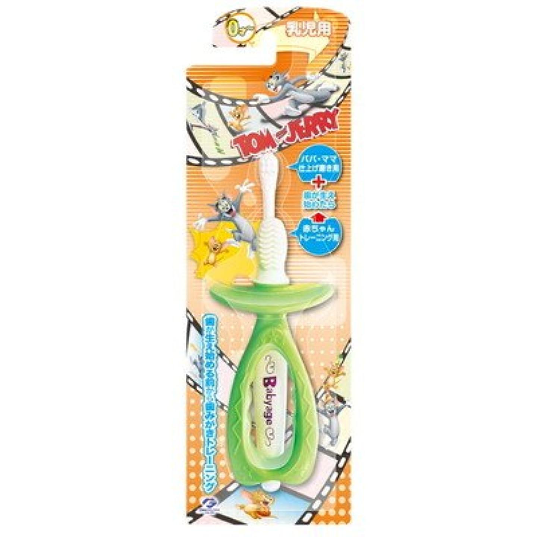 反毒トレイペニージャックスデンタルプロベビーエイジ歯ブラシ 2本セット【6本セット】