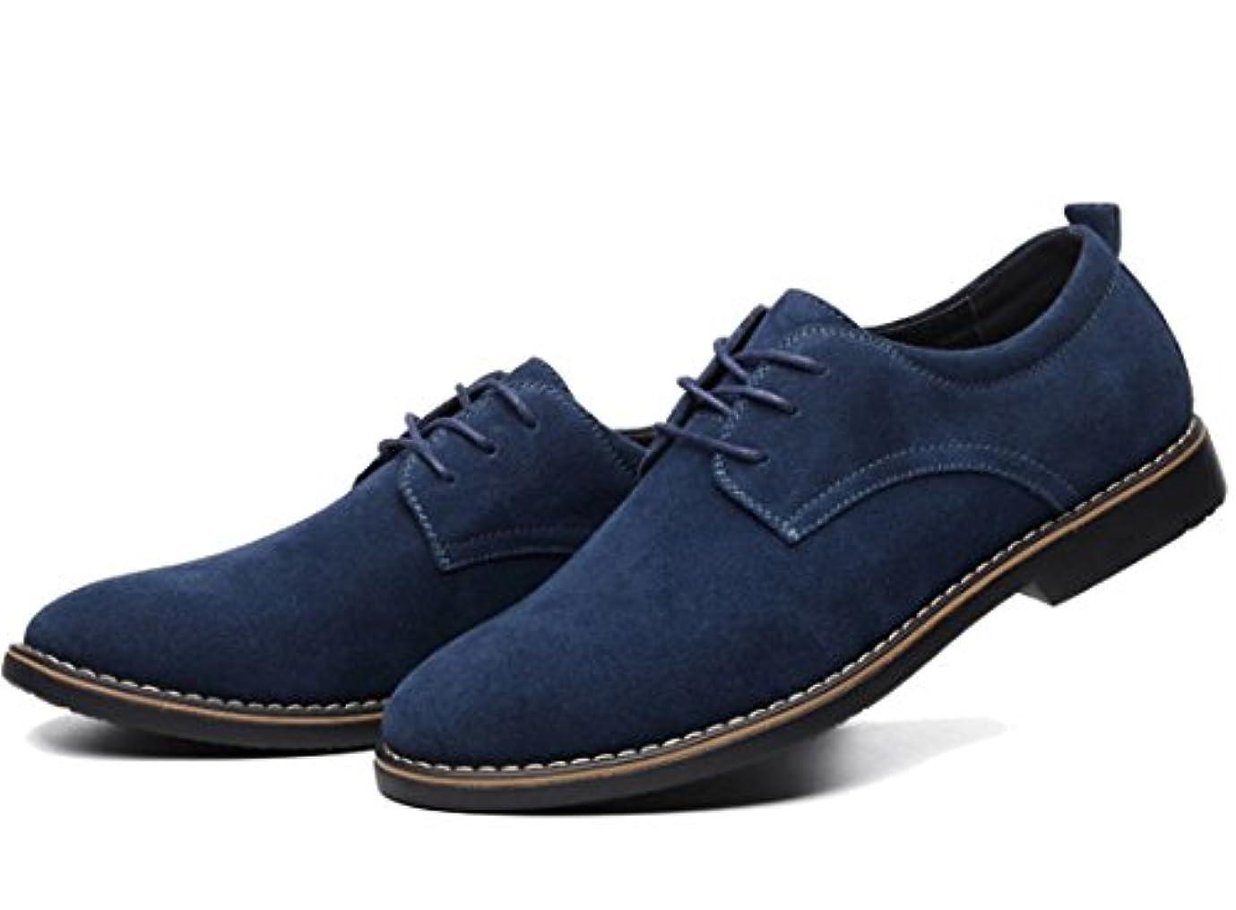 自分を引き上げる不健全有害なHeaven Days(ヘブンデイズ) 革靴 ビジネスシューズ ドライビングシューズ ローファー 紳士靴 レースアップ スエード調 カジュアル メンズ 1803N0438