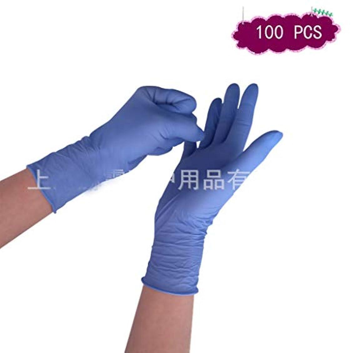 エリート予測子安全性ゴム製の実験室のタトゥー耐油使い捨てラテックス手袋ニトリル食品グレードのキッチン世帯 (Color : 9 inch, Size : L)