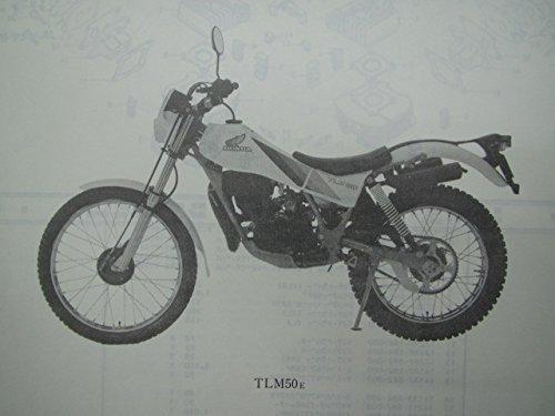 中古 ホンダ 正規 バイク 整備書 TLM50 パーツリスト 1版 パーツカタログ 整備書