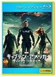キャプテン・アメリカ/ウィンター・ソルジャー Blu-ray [レンタル落ち]