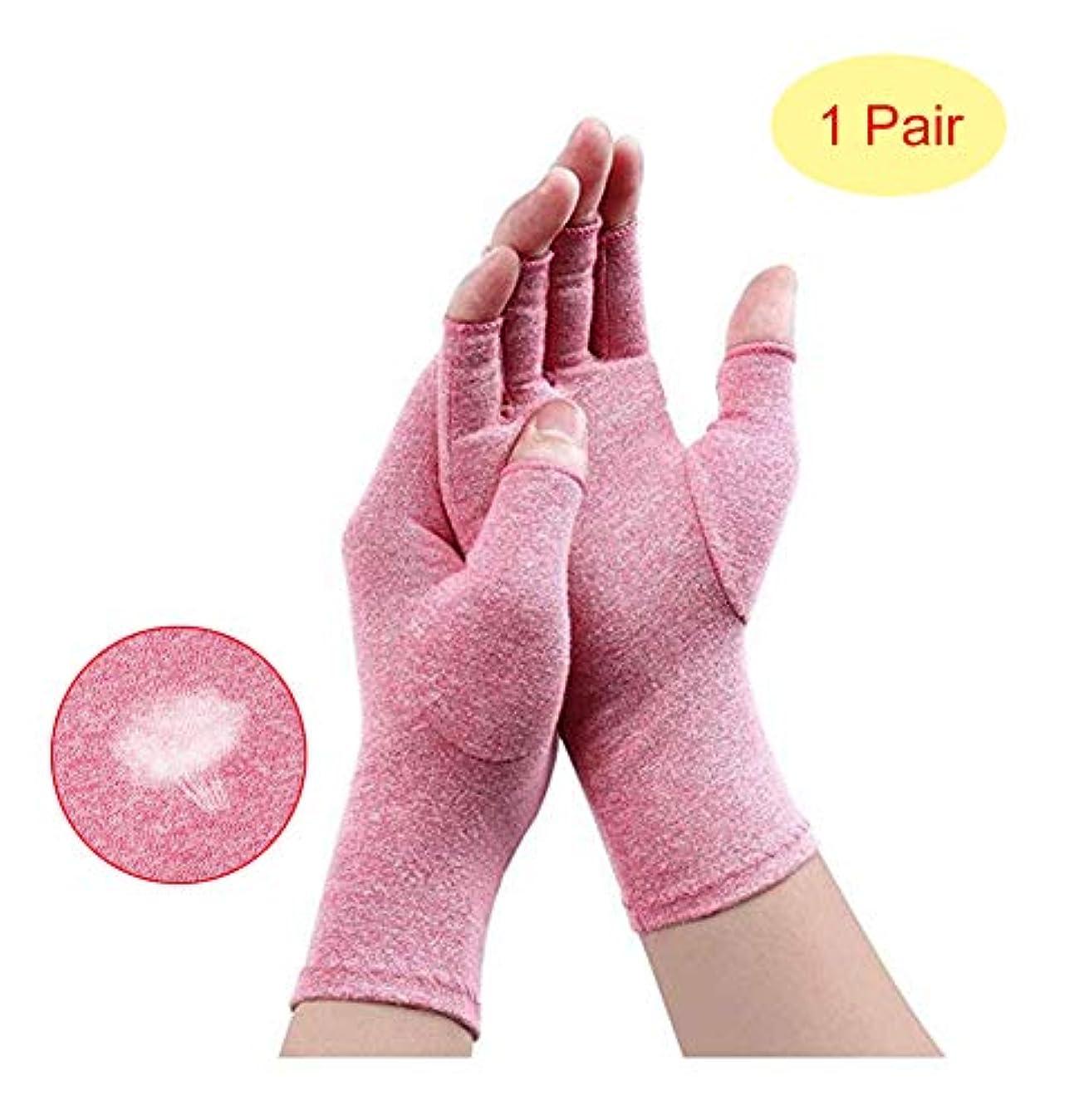 火薬火血色の良い関節炎手袋、ピンクの通気性、手と関節用の抗関節炎健康療法用圧縮手袋、痛みの軽減、毎日の仕事,1Pair,M