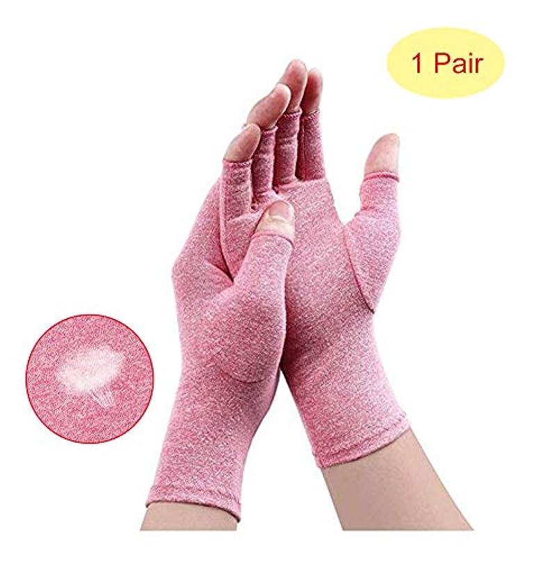 ウサギアナロジー持続する関節炎手袋、ピンクの通気性、手と関節用の抗関節炎健康療法用圧縮手袋、痛みの軽減、毎日の仕事,1Pair,M