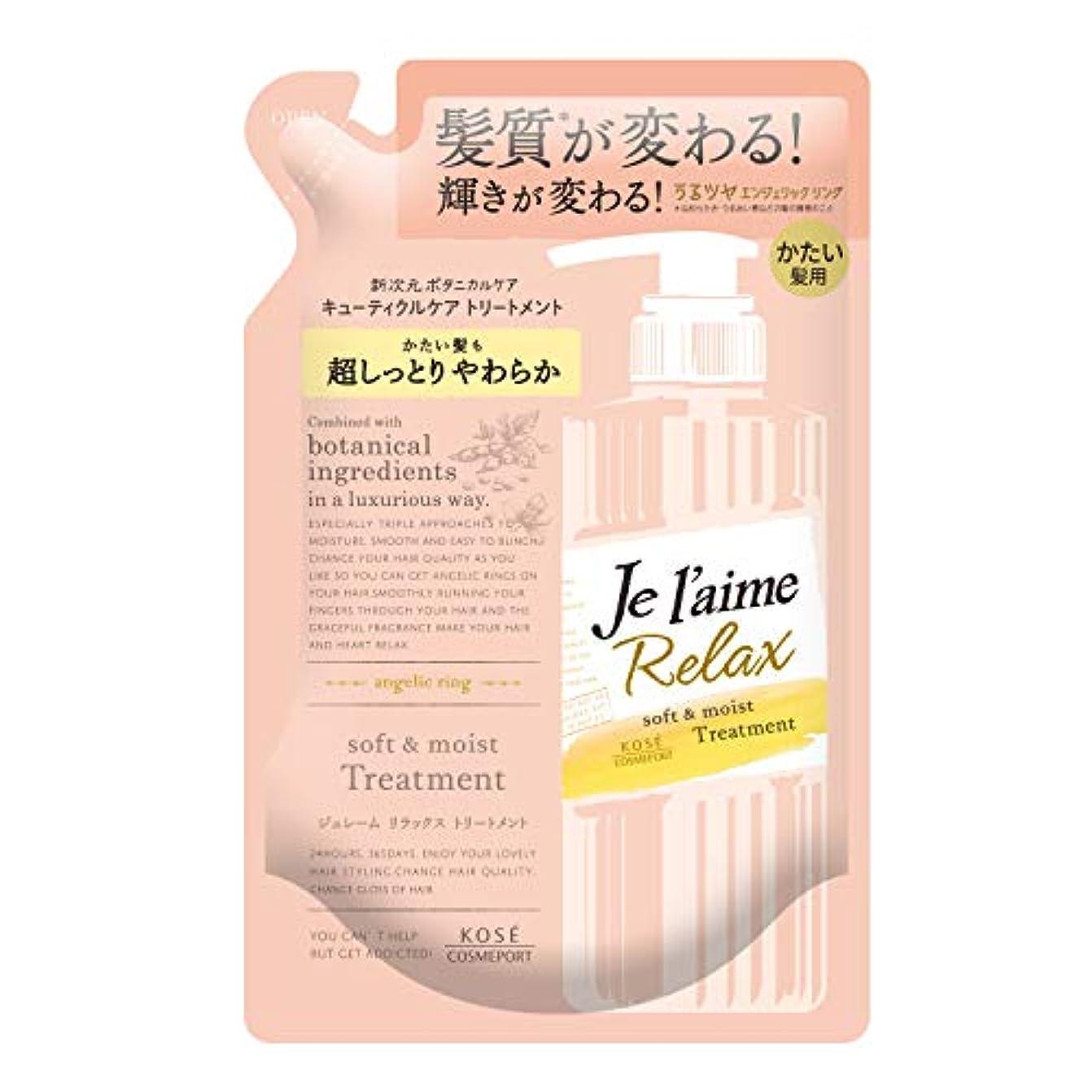 KOSE ジュレーム リラックス トリートメント (ソフト&モイスト) つめかえ かたい髪用 360mL