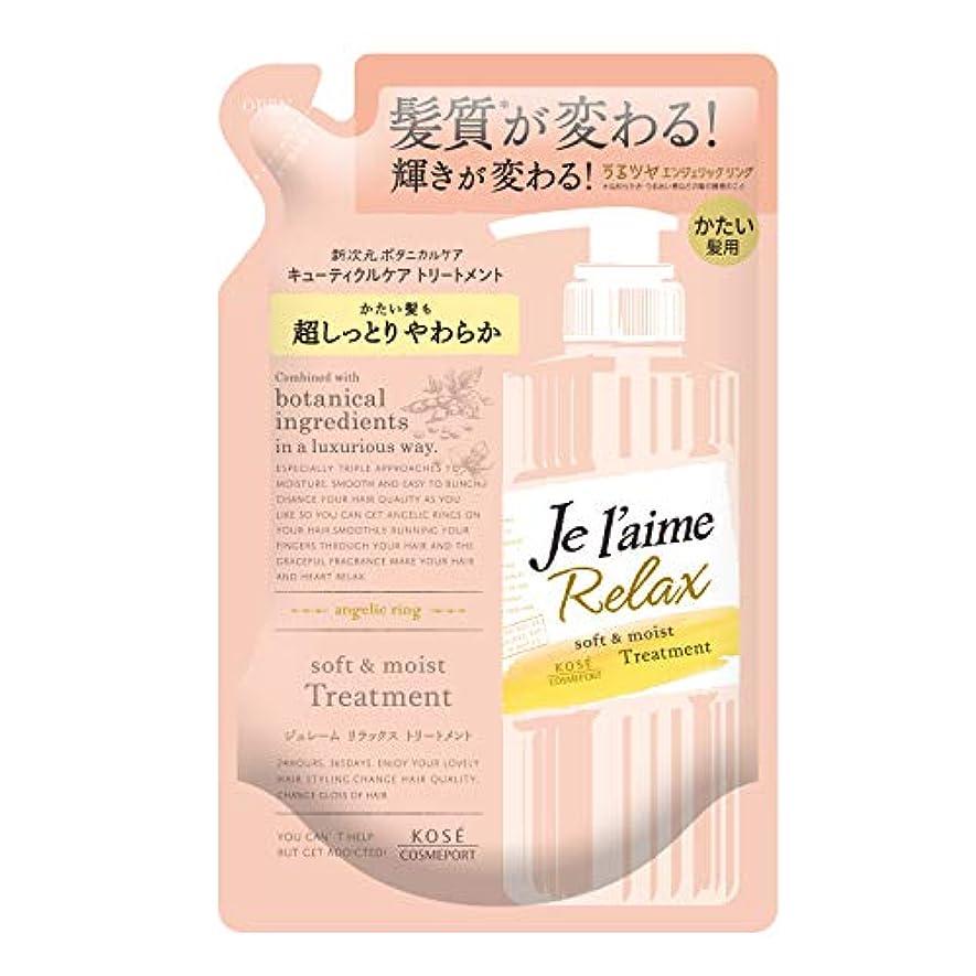 入学する規則性葡萄KOSE ジュレーム リラックス トリートメント (ソフト&モイスト) つめかえ かたい髪用 360mL