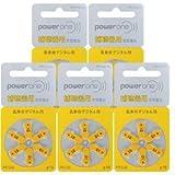 パワーワン 補聴器用 空気電池 PR536(10A) 6粒入り×5シートセット