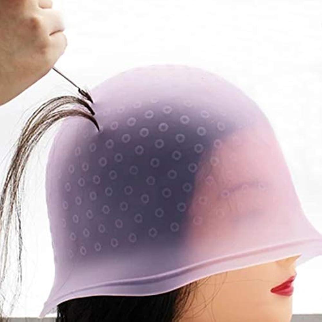 さておき倒錯レンズLittleliving 毛染めキャップ コスプレ ヘアカラー ハイライト ブリーチ ライブ イベント用 シリコン メッシュキャップ 帽 髪染め カラーリング 不要な染めを避ける 洗って使える (ピンク)