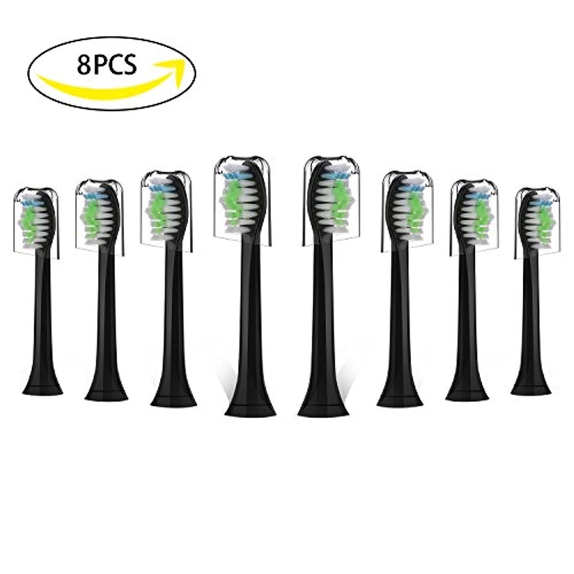製品瞑想する治世Sonifresh 交換ヘッド歯ブラシ用ヘッドセットフィリップソニカ電気歯ブラシ - プラークコントロールガム 健康ダイヤモンド クリーンフレックス ケアイージークリーンとヘルシーホワイト 8パック 8パック
