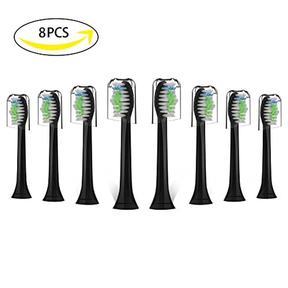ラッチリベラルうまれたSonifresh 交換ヘッド歯ブラシ用ヘッドセットフィリップソニカ電気歯ブラシ - プラークコントロールガム 健康ダイヤモンド クリーンフレックス ケアイージークリーンとヘルシーホワイト 8パック 8パック