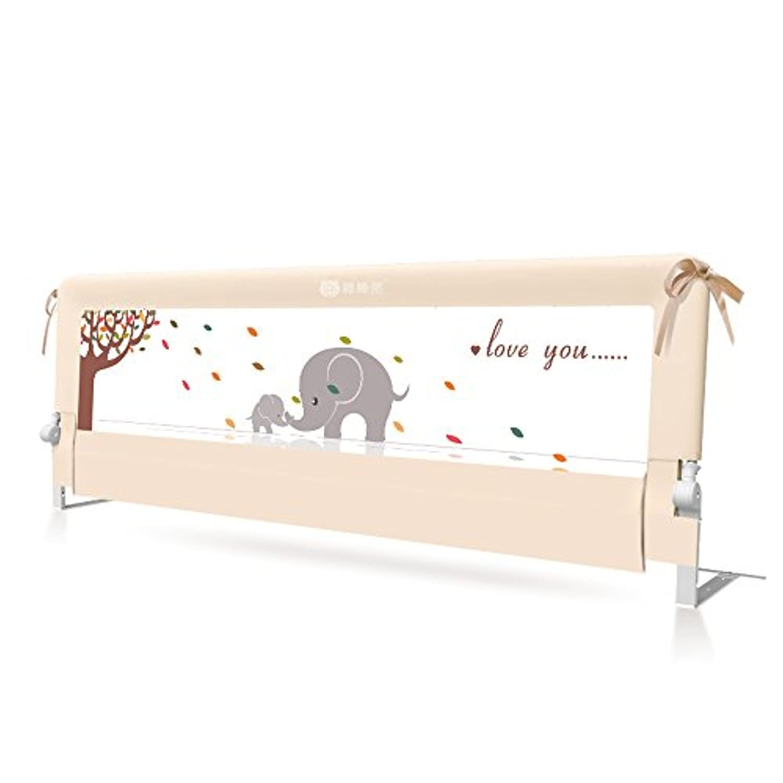 BABY BBZ 150cm 幅折りたたみ式 ベッドガード メッシュ付き ベッドフェンス 赤ちゃん、幼児の転落を防ぐ 安全な眠り 可愛い象のパターン 唯一のモールドプロセス 品質最優 (ベージュ色、日本語説明書付き)