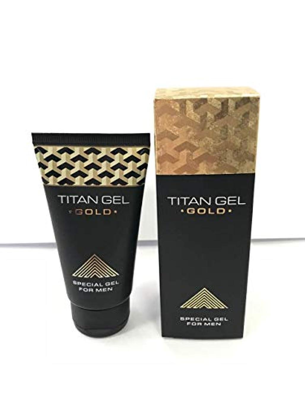 認める透けて見える失望タイタンジェル ゴールド Titan gel Gold 50ml 3箱セット 日本語説明付き [並行輸入品]