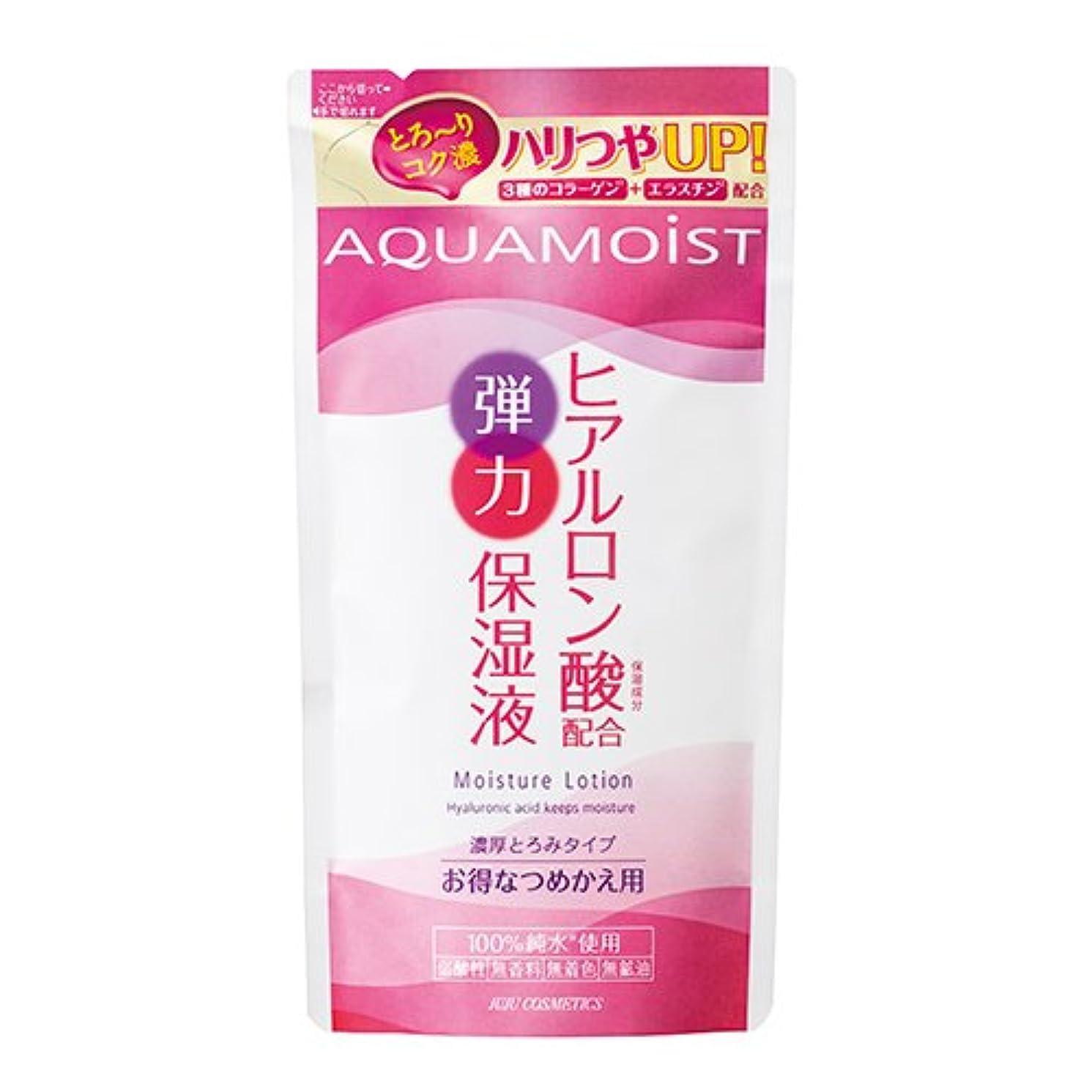 君主制種類伝染病アクアモイスト 保湿化粧水K (つめかえ用) 180mL