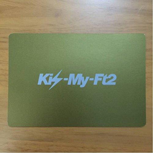 Kis-My-Ft2北山宏光バレンタインメッセージカードサイン