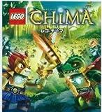レゴチーマ~アニマル戦士たちの伝説~のアニメ画像