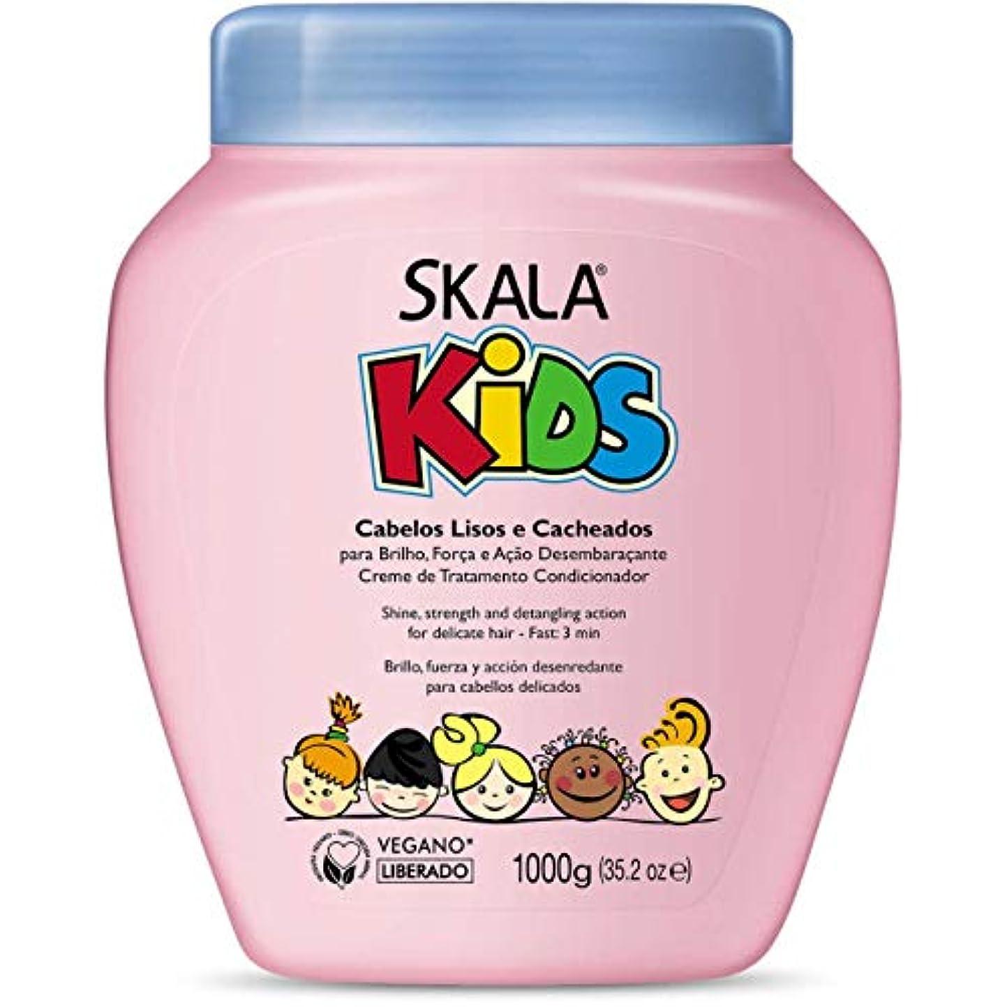 悪性腫瘍要求するグレードSkala Expert Divino Pot?o スカラ エクスパート カーリーヘア用 2イン1トリートメントクリーム 1000g