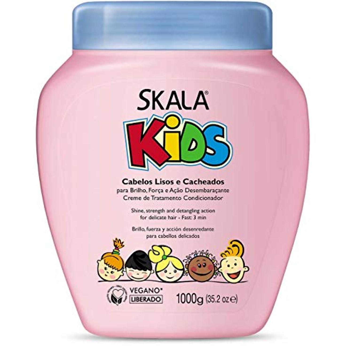 春ドリンク熟読Skala Expert Divino Pot?o スカラ エクスパート カーリーヘア用 2イン1トリートメントクリーム 1000g