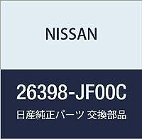 NISSAN (日産) 純正部品 クリップ GTーR 品番26398-JF00C