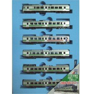 マイクロエース  721系3000番台半室Uシート車 (6両セット) a0865 【鉄道模型・Nゲージ】