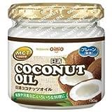 日清オイリオ 日清ココナッツオイル 130g瓶×6個入