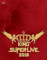 水樹奈々、小倉唯、上坂すみれ、堀江由衣など出演「KING SUPER LIVE 2018」BDダイジェスト映像