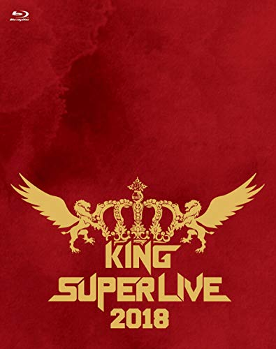 KING SUPER LIVE 2018(Blu-ray)