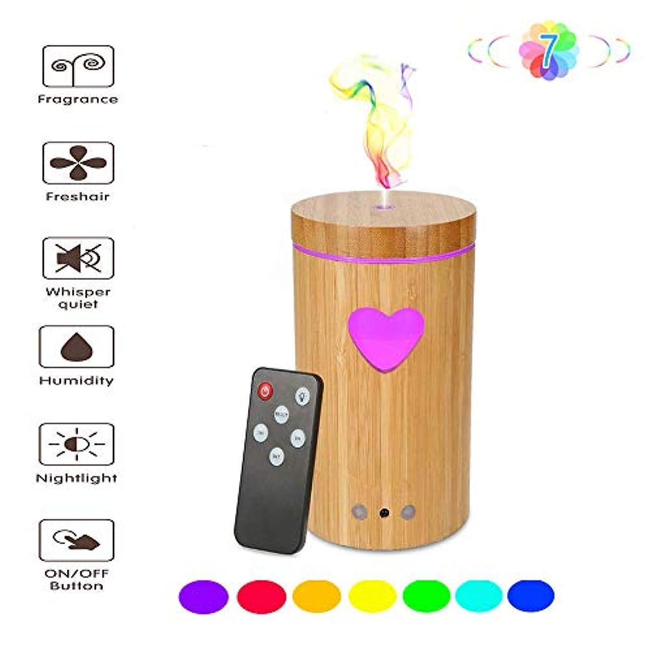 連合エッセンス拘束するエッセンシャルオイルディフューザー、超音波アロマディフューザーコールドミスト加湿器、リモコン付き7色ナイトライト2タイマーセット自動水閉(木目)