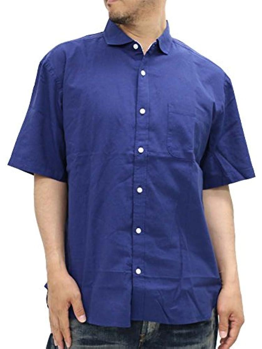 パンフレット腹部リーク[カンタベリーウッド] 大きいサイズ メンズ シャツ 無地 綿麻