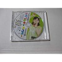 FC限定 モーニング娘。生田衣梨奈 ソロDVD 2012秋 カラフルキャラクター