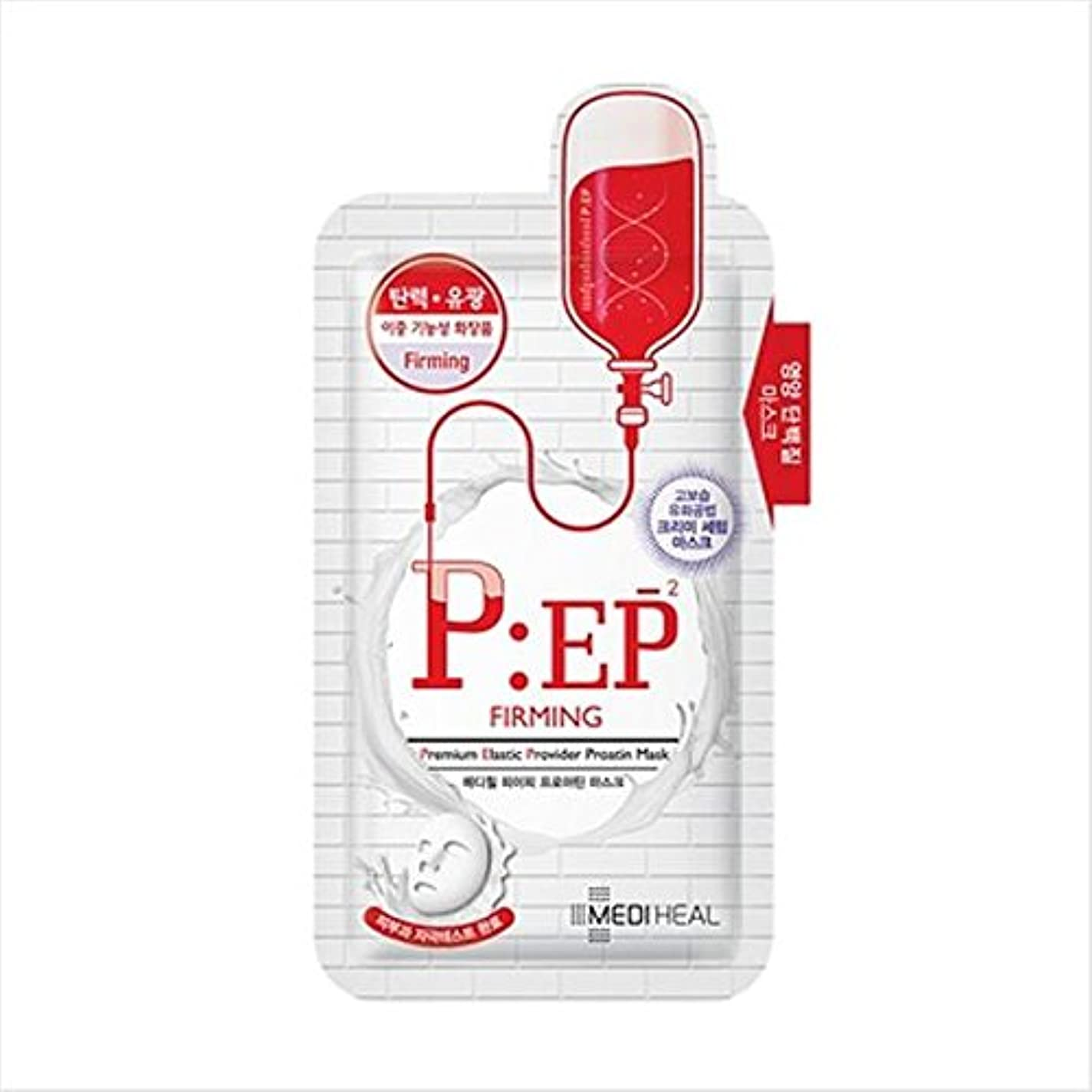 Mediheal P.E.P メディエアファーミングプロテインマスク(アクアリング)25 g x 10枚[並行輸入品]