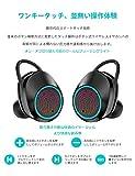 【2019最新版 Bluetooth 5.0 130時間連続駆動】 4000mAh Bluetooth イヤホン IPX7完全防水 ワイヤレスイヤホン 両耳通話 SBC / AAC対応 Hi-Fi 高音質 3Dステレオサウンド 落下防止イヤージェル ブリージングライト搭載 3Dステレオサウンド 充電式収納ケース付き 自動ペアリング 自動ON/OFF Cosomi ブルートゥース イヤホン タッチ式 マイク付き iPhone Android 対応 技適認証済