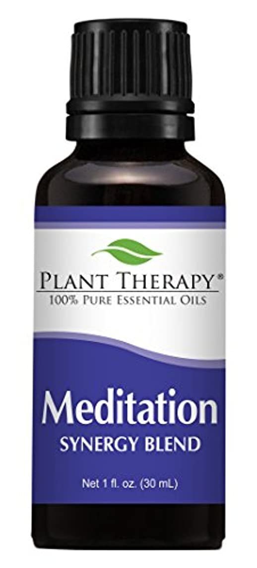 飼料びん潜むPlant Therapy Meditation Synergy Essential Oil Blend. 100% Pure, Undiluted, Therapeutic Grade. Blend of: Ylang-ylang...