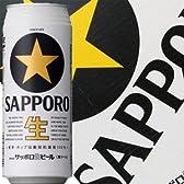 サッポロ 生ビール黒ラベル 500ml×24本