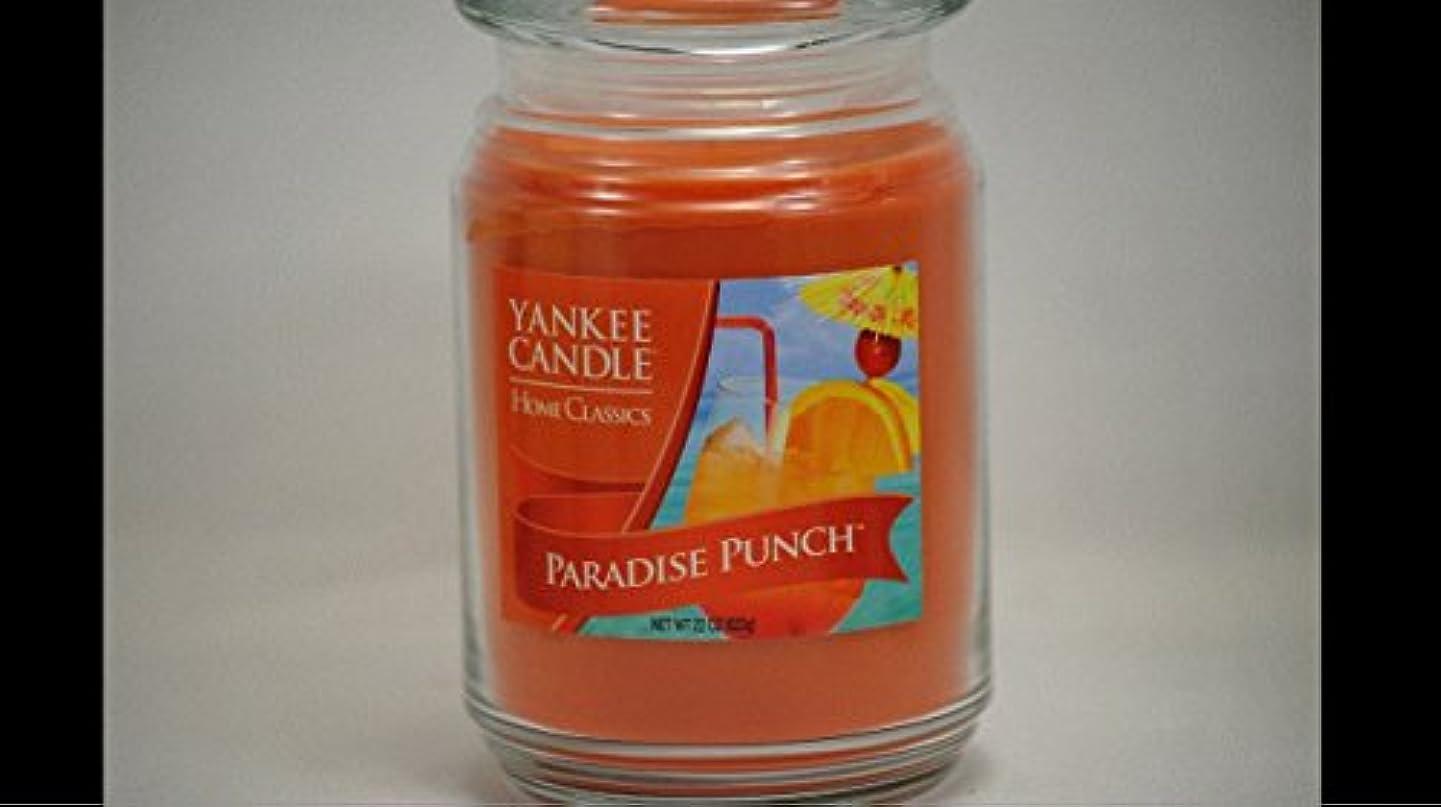 有益強制割り込みYankee CandleホームClassics 22オンスJar ParadiseパンチRetired香り