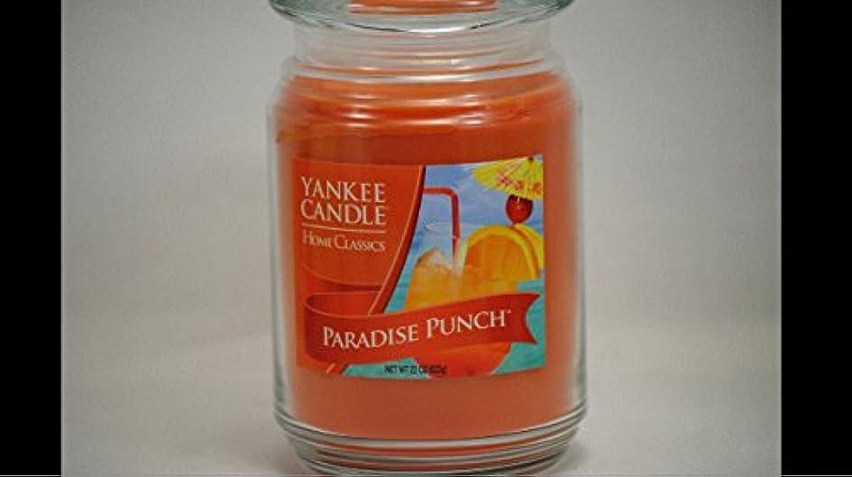 自然公園インデックス同盟Yankee CandleホームClassics 22オンスJar ParadiseパンチRetired香り