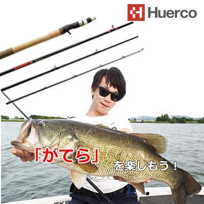 Huerco フエルコ フィッシングロッド XT610-4C プラス