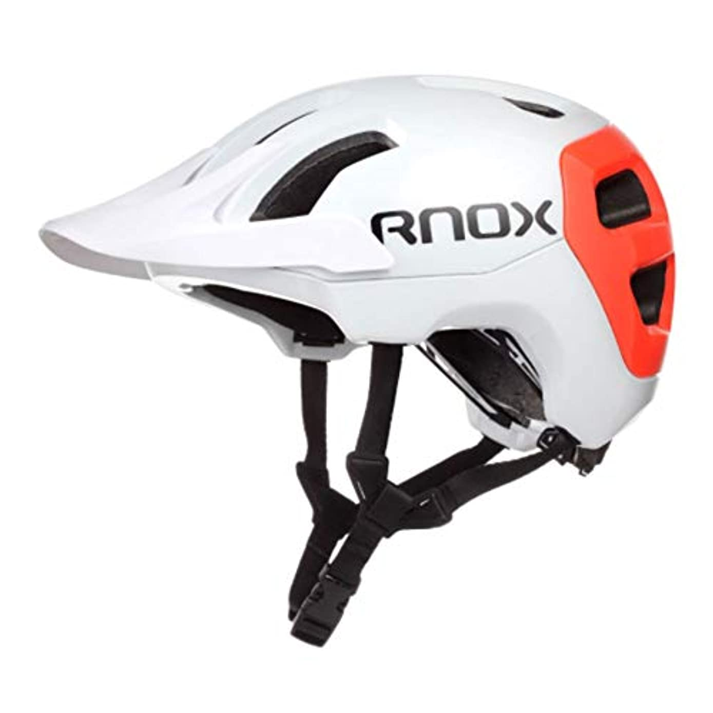 中庭補体奇跡的なサイクリングヘルメットマウンテンバイク統合成形ビッグハットスケートスケートスケート保護ギアヘルメット55-61センチ