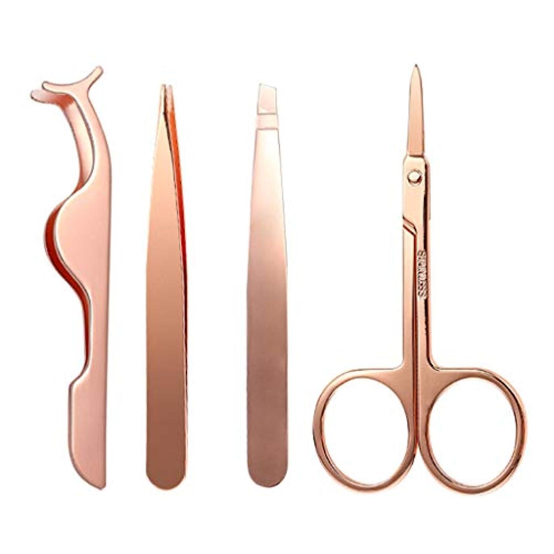 メッセージ妊娠した前兆金属 ピンセット 毛抜き アイラッシュカーラー カーブピンセット 眉毛はさみ 全2選択 - 1