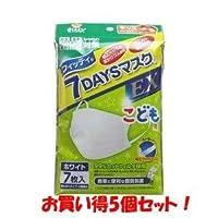 (玉川衛材)フィッティ 7DAYSマスクEX こども用 ホワイト キッズサイズ 7枚入(お買い得5個セット)