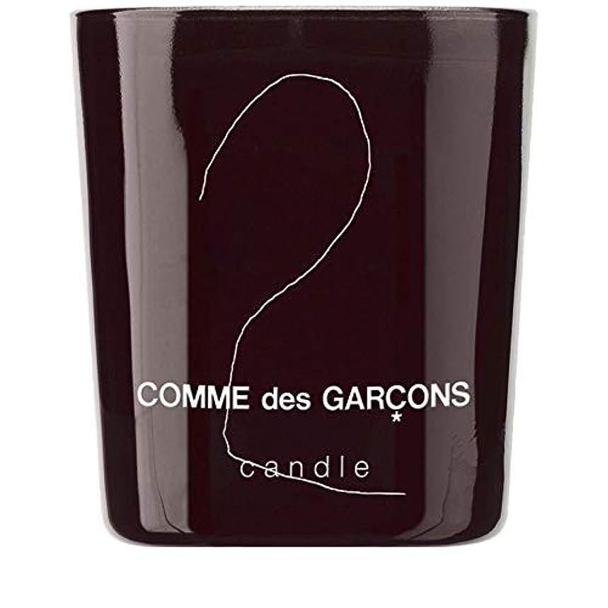 選挙成長する揃える[Comme Des Gar?ons ] 2キャンドル150グラムCdgコム?デ?ギャルソン - Comme Des Gar?ons CDG 2 Candle 150g [並行輸入品]