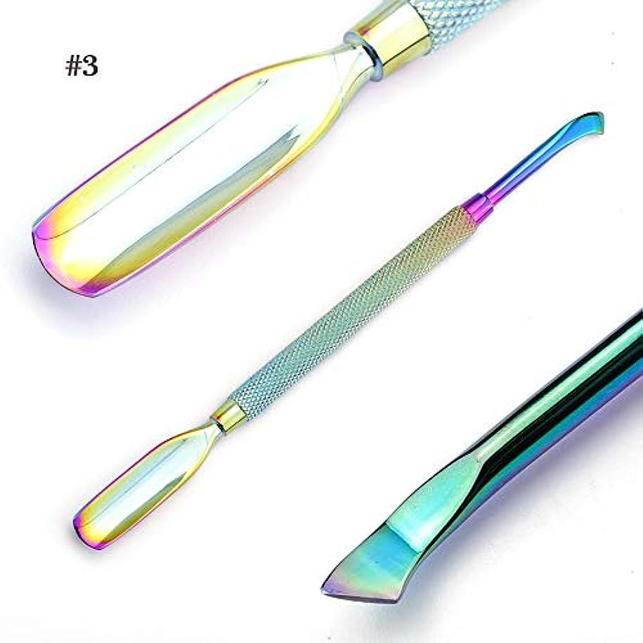 そこから美徳しみGeobiva - カメレオンキューティクルプッシャーダブルの1pcsは、ステンレス鋼棒ロッド死んだ皮膚ジェルポリッシュリムーバーネイルケアネイルアートツールを両面[3]