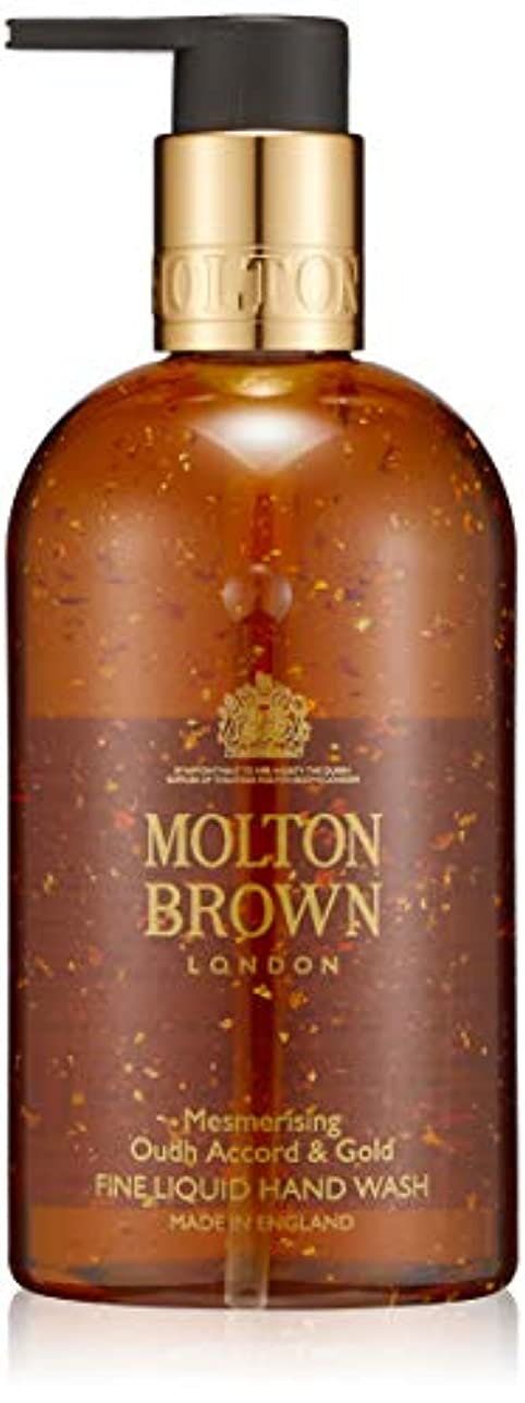 嫉妬虚偽払い戻しMOLTON BROWN(モルトンブラウン) ウード?アコード&ゴールド コレクション OA&G ハンドウォッシュ 300ml