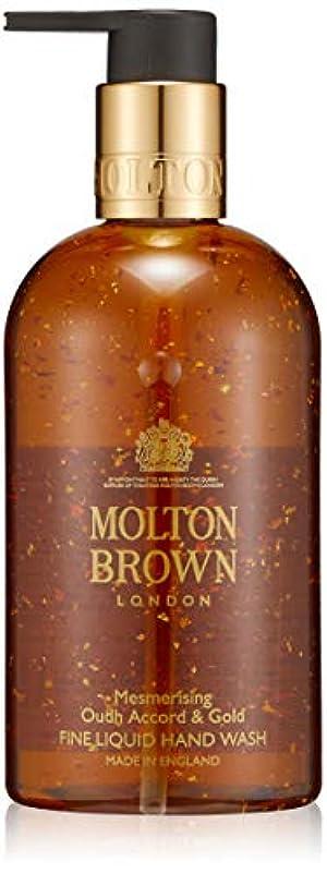 不安聖人まもなくMOLTON BROWN(モルトンブラウン) ウード?アコード&ゴールド コレクション OA&G ハンドウォッシュ